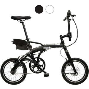Revelo 3 speed LIFT electric folding bike
