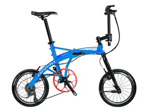 "Buy LIFT Premium 8 Speed 16"" folding bike"