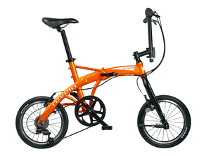 "Buy LIFT Sport 7 Speed 16"" folding bike"