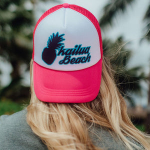 Kailua Beach Pineapple Trucker