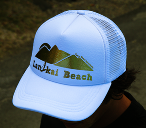 Lanikai Beach Trucker