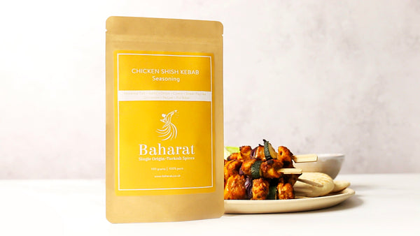 Baharat, Chicken Shish Kebab Recipe