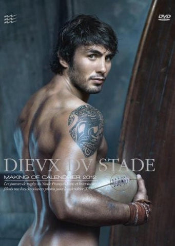 Dieux Du Stade DVD -Making of the Calendar 2012 (Used)