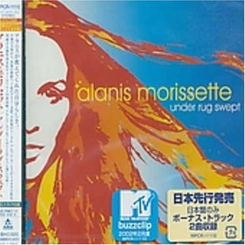 Alanis Morissette - Under Rug Swept - Japan Release CD