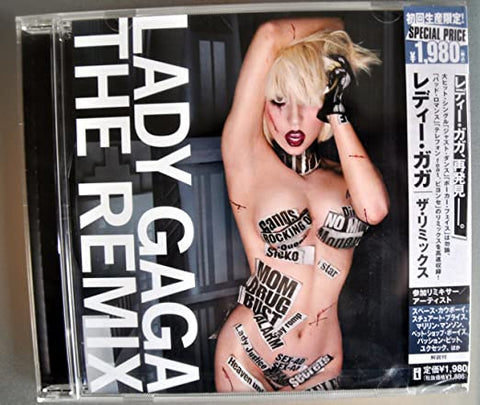 LADY GAGA  - THE REMIX (Japan edition) 16 tracks CD - New