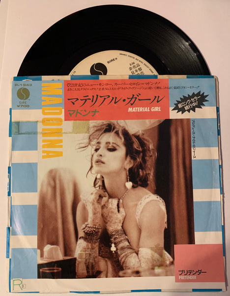 "Madonna - Material Girl 7"" record / JAPAN  Used vinyl"