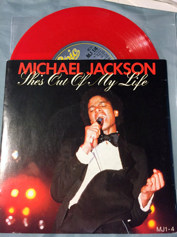 MICHAEL JACKSON SHE'S OUT OF MY LIFE / PUSH ME AWAY 45 rpm single