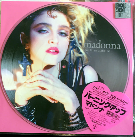 MADONNA -- First Album Picture Disc LP Vinyl (RSD 2018 Reissue)