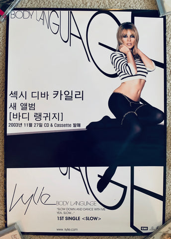 Kylie Minogue - Promotional Poster - Body Language (Japan)