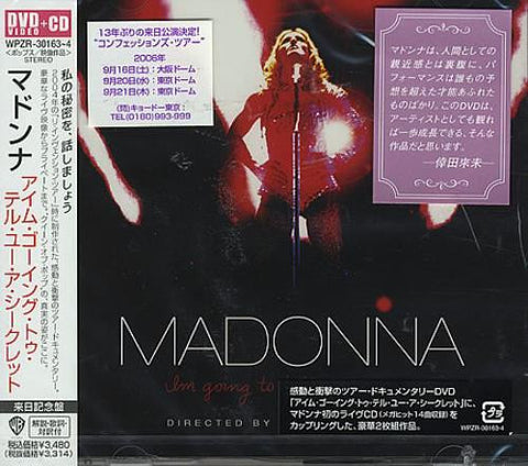 Madonna - I'm Going To Tell You A Secret (CD+DVD) JAPAN Version