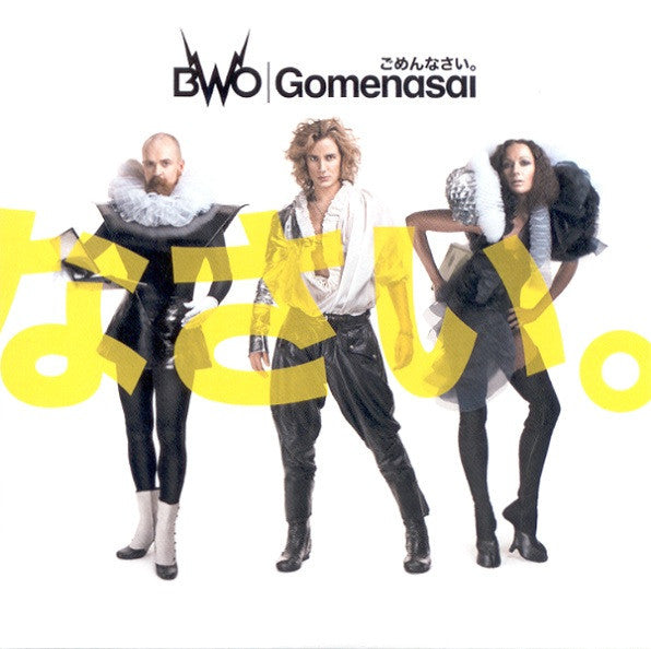 BWO - Gomenasai - IMPORT CD Maxi-single