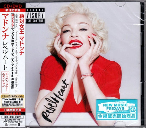 Rebel Heart - Japan Tour Edition [Import] CD + DVD