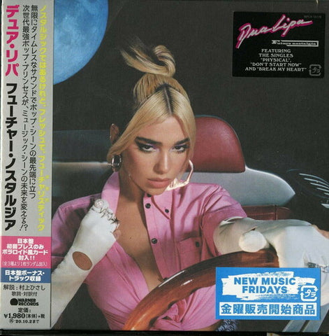DUA LIPA - Future Nostalgia (JAPAN + 3 bonus tracks) New CD