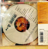 Madonna -  Something To Remember + Bonus track (JAPAN CD)