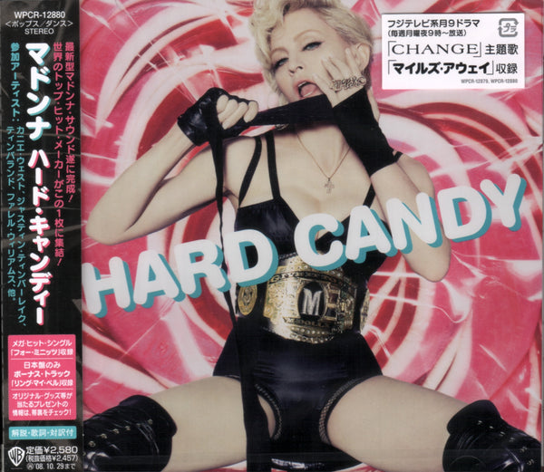 Madonna - Hard Candy CD (Japan + bonus track) New/sealed