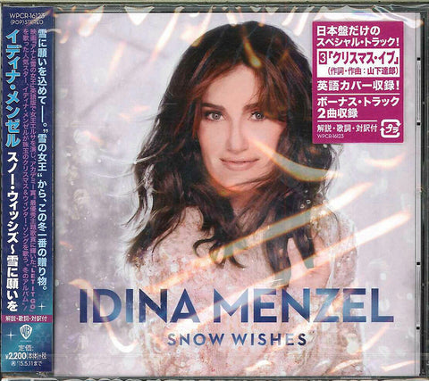 Idina Menzel - Snow Wishes (Japan CD) bonus tracks - New