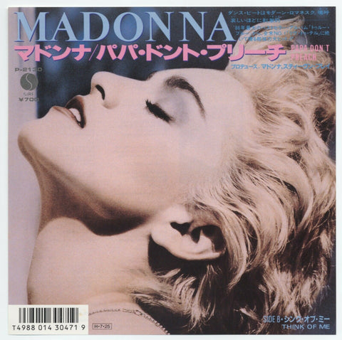 "Madonna - Papa Don't Preach c/w Think Of Me 7"" JAPAN 45"
