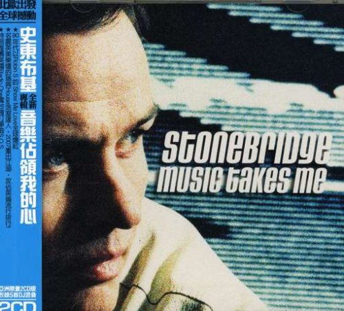 Stonebridge - MUSIC TAKES ME (Import CD) New