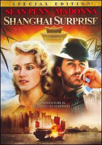 MADONNA SHANGHAI SURPISE Special Edition DVD