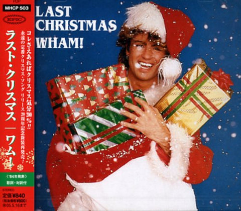 Wham! - Last Christmas (Japan CD single) New