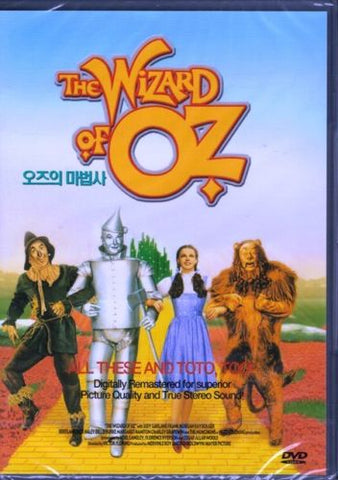 The Wizard Of Oz (Japan) DVD - Used