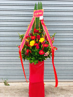 The Little Market Bunch Opening Flower Basket