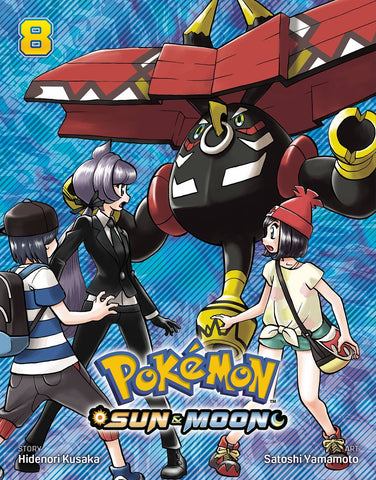 POKEMON SUN & MOON GN VOL 08