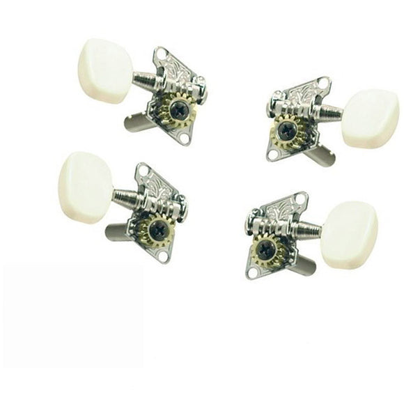 Ant Hill Music Geared Banjo Tuning Machine Set Nickel - Ant Hill Music