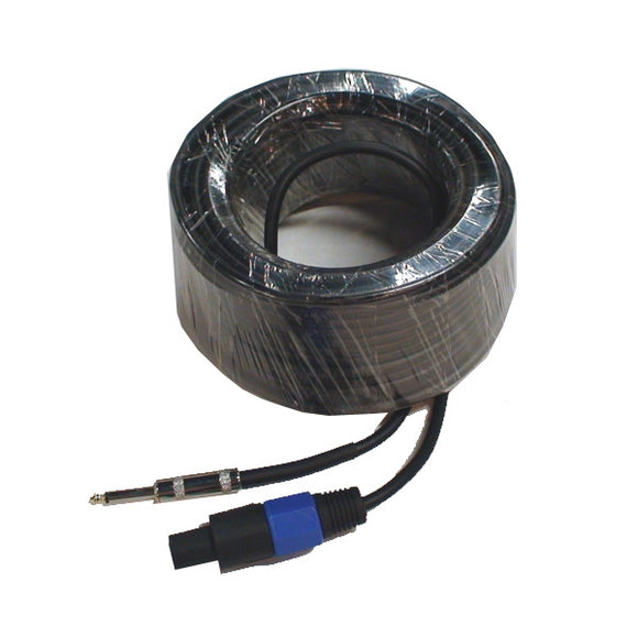 4 Pole Speakon to 1/4 inch Male Audio Speaker Cable 14 Gauge 75FT X-214-75G - Ant Hill Music