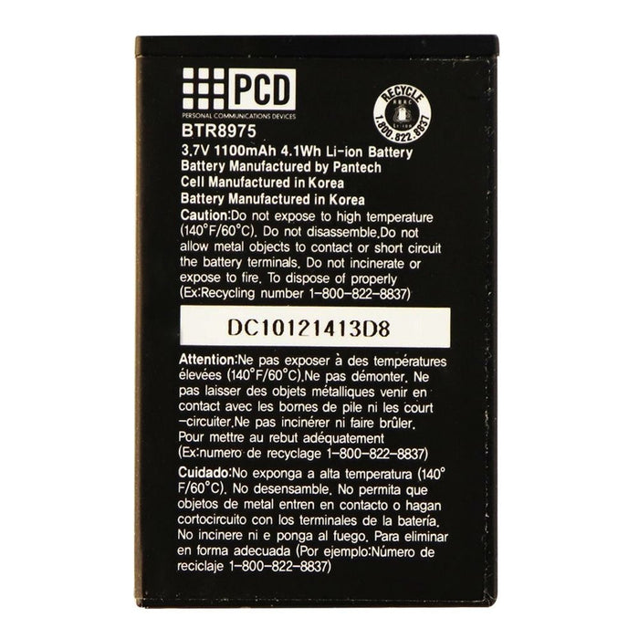 PCD Li-ion Rechargeable 1100mAh Battery (BTR8975) 3.7V