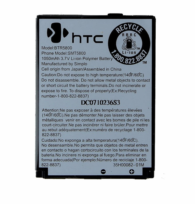 OEM HTC BTR5800 1050mAh Replacement Battery for HTC SMT5800 - Macs Plus More