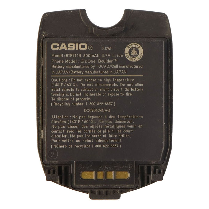 Casio Rechargeable (800mAh) OEM Battery for Casio Gzone Boulder (BTR711B) - Macs Plus More