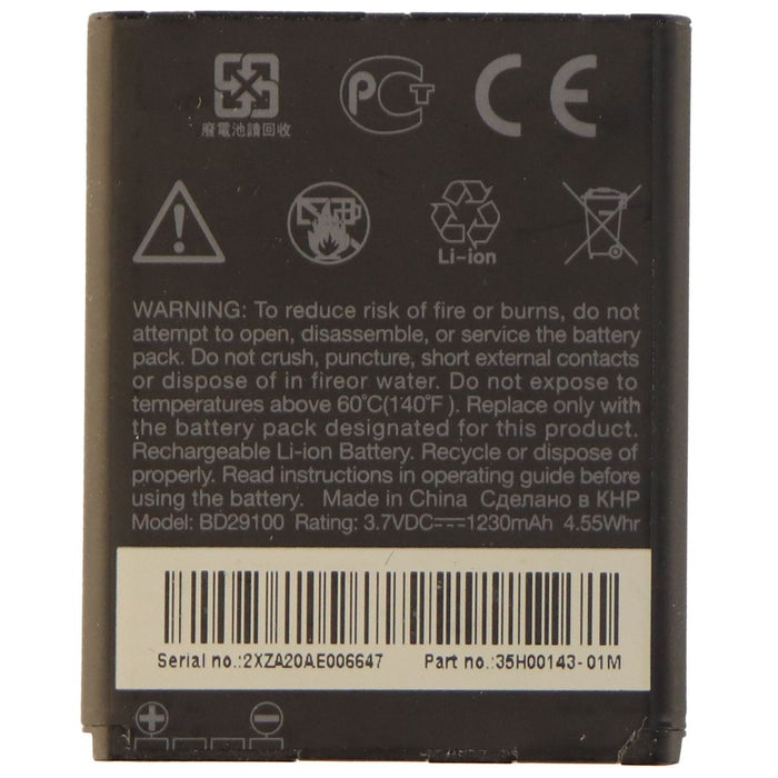 HTC BD29100 Li-Ion Battery 1230mAh 3.7V for HTC HD7 - Black - Macs Plus More