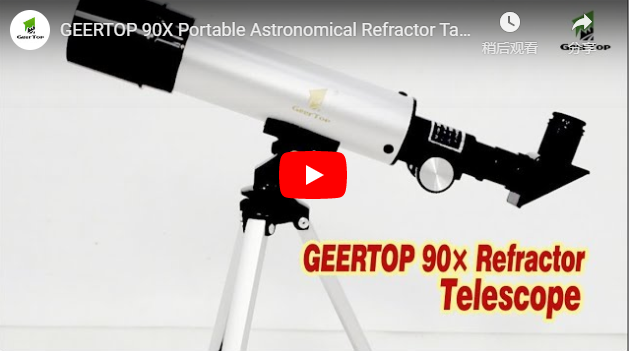 GEERTOP 90X Portable Astronomical Refractor Tabletop Telescope