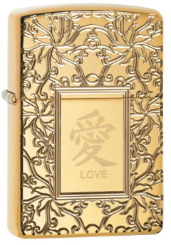 Armor® Chinese Love Design