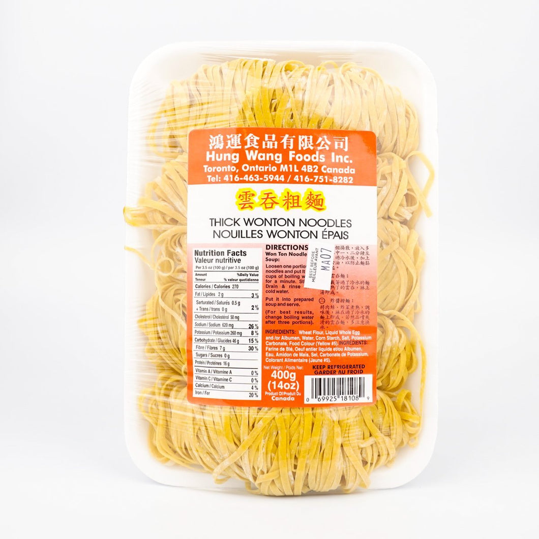 Hung Wang Thick Wonton Noodles