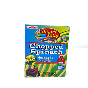 Brown Betty Chopped Spinach