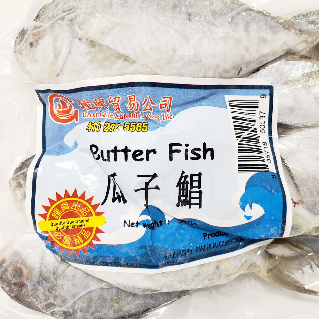 Great Lake Frozen Butter Fish