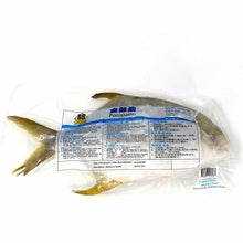 Load image into Gallery viewer, Sing Hai Frozen Golden Pompano (400/500)