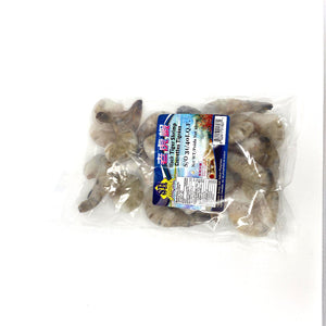 Sing Hai Frozen Black Tiger Shrimp(31/40)