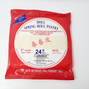 "Doll Spring Roll Pastry (6"")"