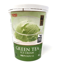 Load image into Gallery viewer, Hime Green Tea Ice Cream (1L)