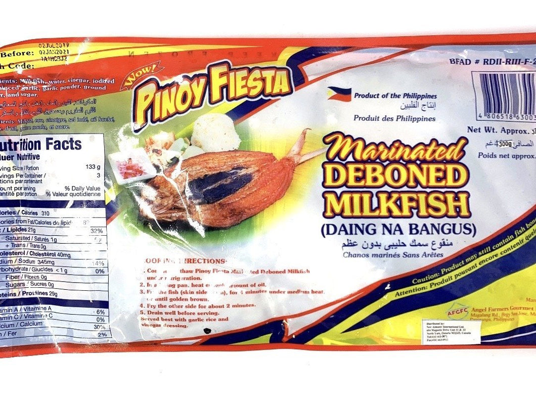 Pinoy Fiesta Marinated  Deboned Milkfish(3pcs)