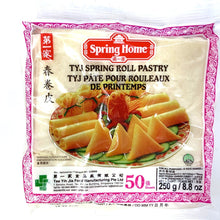 Load image into Gallery viewer, S.H Spring Roll Pastry 5""