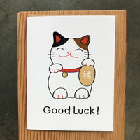 Good Luck - Lucky Cat