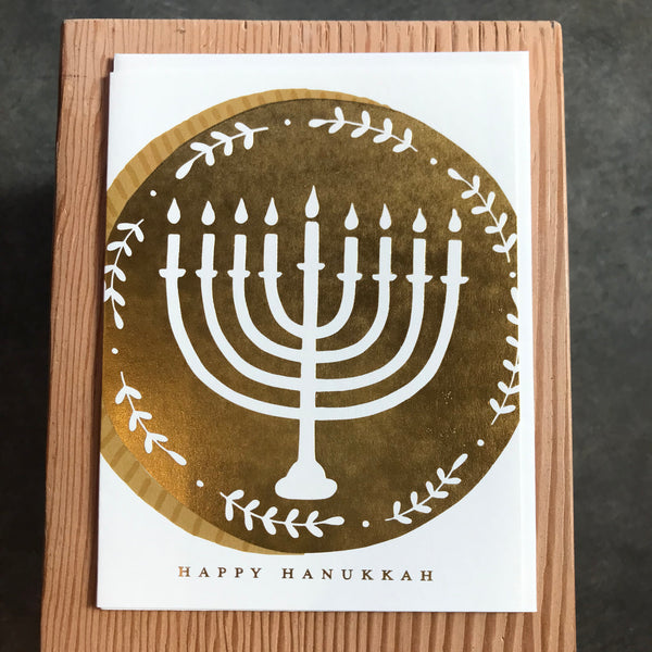 Hanukkah - Gold Coin