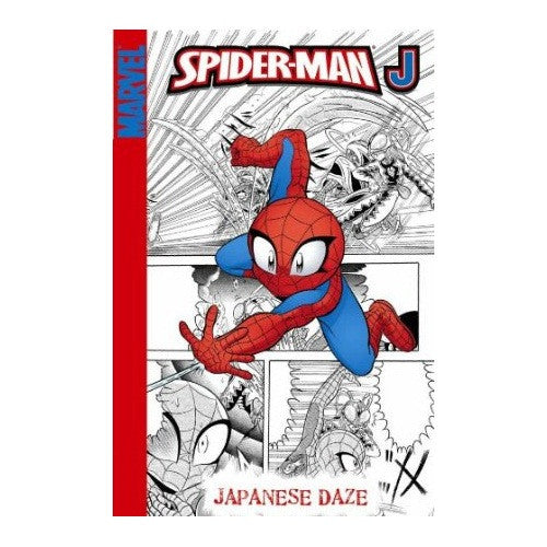 Graphic Novel - Spiderman J 'Japanese Daze' (Paperback)