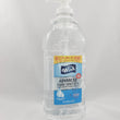 MS 60202 Wish Hand Sanitizer 1.18 liter 40oz | 12 units | $7 ea