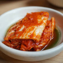 Load image into Gallery viewer, Homemade Kimchi 500g