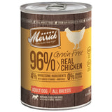 Merrick Grain Free Real Chicken